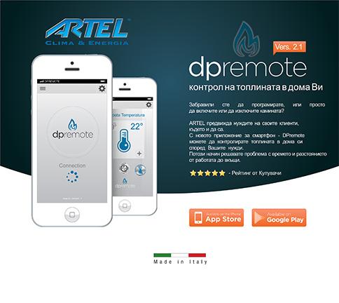 DP Remote